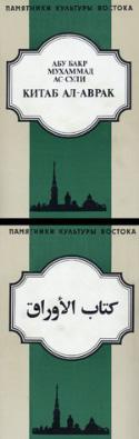 b_khalidov_co_1998.jpg