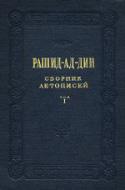 b_khetagurov_1952.jpg