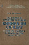 b_khismatulin_2001.jpg