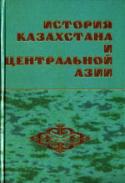 b_klyashtornyi_co_2001.jpg
