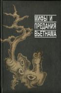 b_knorozova_2000.jpg