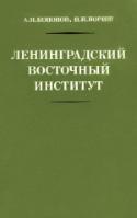 b_kononov_co_1977.jpg