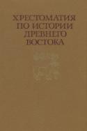 b_korostovtsev_co_1980a.jpg