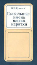b_kuznetsov.b_1978.jpg