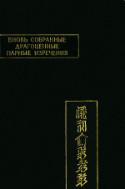 b_kychanov_1974.jpg
