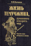 b_kychanov_1995.jpg