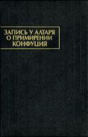 b_kychanov_2000.jpg