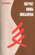 b_kychanov_2002a.jpg