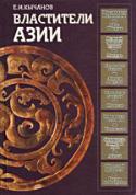 b_kychanov_2004.jpg
