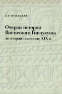 b_luzhetskaya_1986.jpg