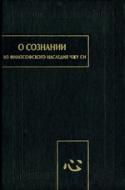 b_martynov_co_2002.jpg