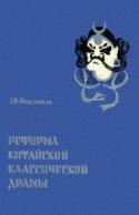 b_menshikov_1959.jpg