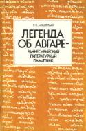 b_mescherskaya_1984.jpg