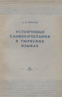 b_muratov_1961.jpg