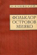 b_nevsky_1978.jpg