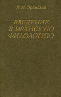 b_oransky_1988.jpg