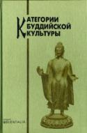 b_ostrovskaya_2000.jpg