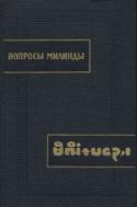 b_paribok_1989.jpg