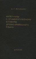 b_perikhanian_1993.jpg