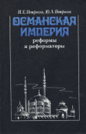 b_petrosyan_co_1993.jpg