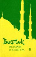 b_petrosyan_co_2000.jpg