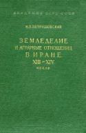 b_petrushevsky_1960.jpg