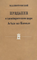 b_piotrovsky_1977.jpg