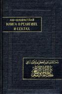 b_prozorov_1984.jpg