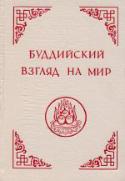 b_rudoi_co_1994b.jpg