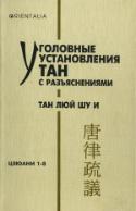 b_rybakov_1999.jpg