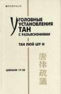 b_rybakov_2005.jpg