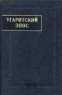 b_shiffmann_1993b.jpg