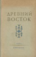 b_struwe_1951.jpg