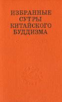 b_torchinov_co_1999.jpg