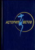 b_trotsevich_1991.jpg