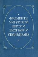 b_tugusheva_1980.jpg