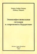 b_vasilieva_co_2003.jpg