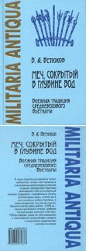 b_vetyukov_2005.jpg