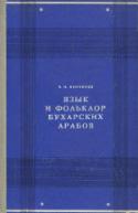 b_vinnikov_1969.jpg