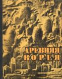 b_vorobiev.m_1961.jpg