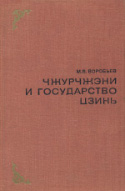 b_vorobiev.m_1975.jpg
