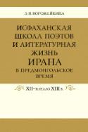 b_vorozheikina_1984.jpg