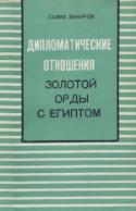b_zakirov_1966.jpg