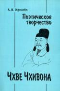 b_zhdanova_1998.jpg