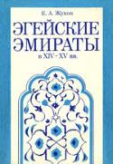 b_zhukov_1988.jpg