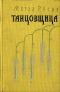 b_zograph.g_1960a.jpg