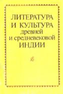 b_zograph.g_1987.jpg