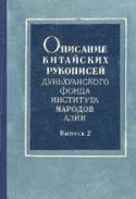 c_menshikov_co_ii_1967.jpg