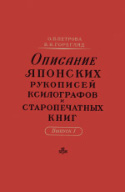 c_petrova_co_1963.jpg