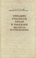c_zograph.g_1960.jpg
